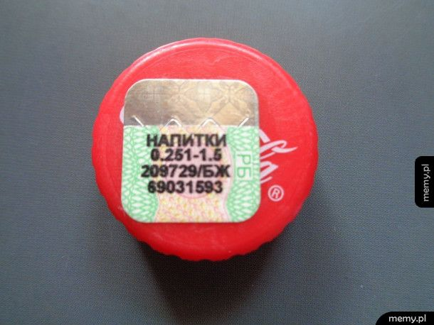 Na Białorusi to Coca Cola ma akcyzę :)