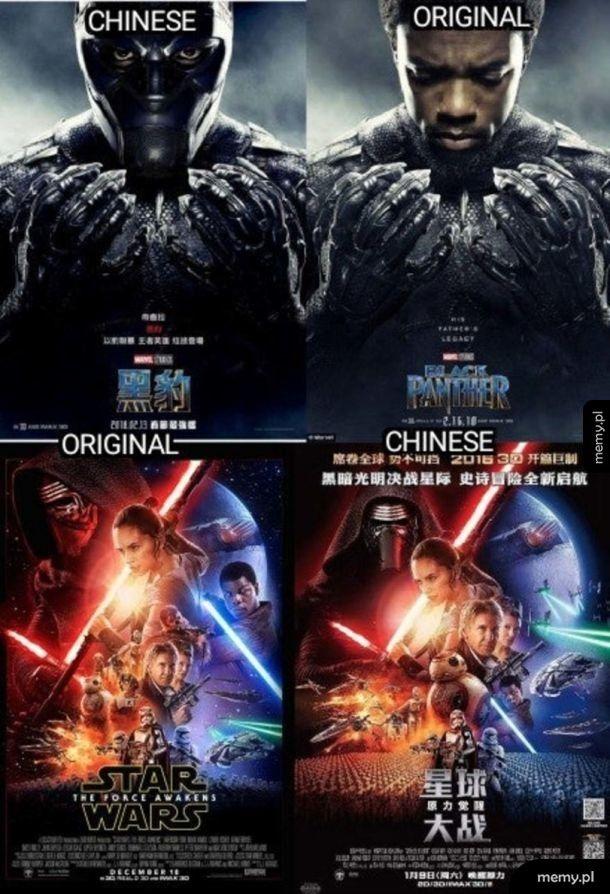 Tymczasem w chińskich kinach...
