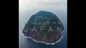 Wyspa  Aogashima w Japonii