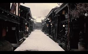 Zima w Kyoto
