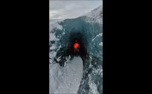 Wnętrze lodowca