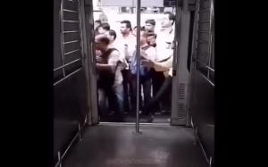 Łapanie pociągu