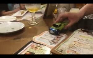 Japońska zabawka