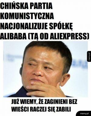 Rząd na wszystko ci pozwala dopóki mu sie podobasz  - Jack Ma, Mǎ Yún