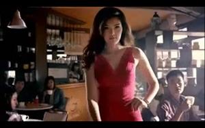 Wietnamska reklama